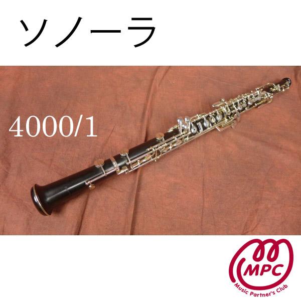 ud-ho-gck064